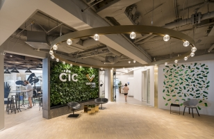 CIC (Cambridge Innovation Center)